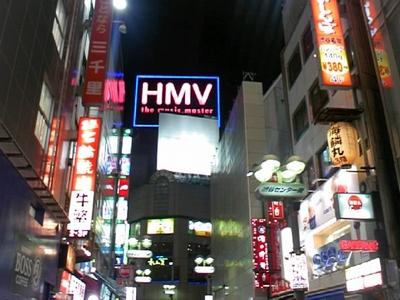 サニーデイ・サービス、PSG&環ROY@渋谷HMV | すばらしくてNICE CHOICE