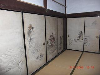 龍たん寺2