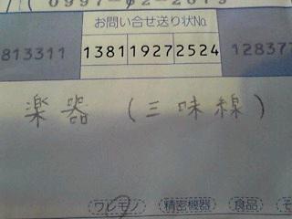 110207_1447~01_Ed.JPG