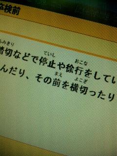 110705_162409.jpg