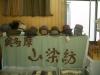 山染紡/ニット帽