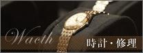 bnr_watch.jpg