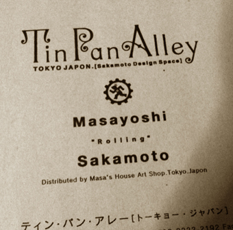TinPan1.jpg