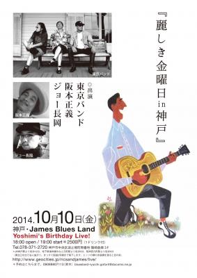 2014.10.10.jpg
