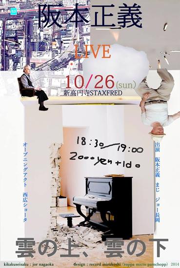 2014.10.26a.jpg