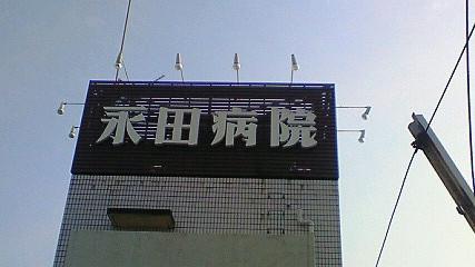 200907310720000.jpg