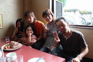 健太の家族
