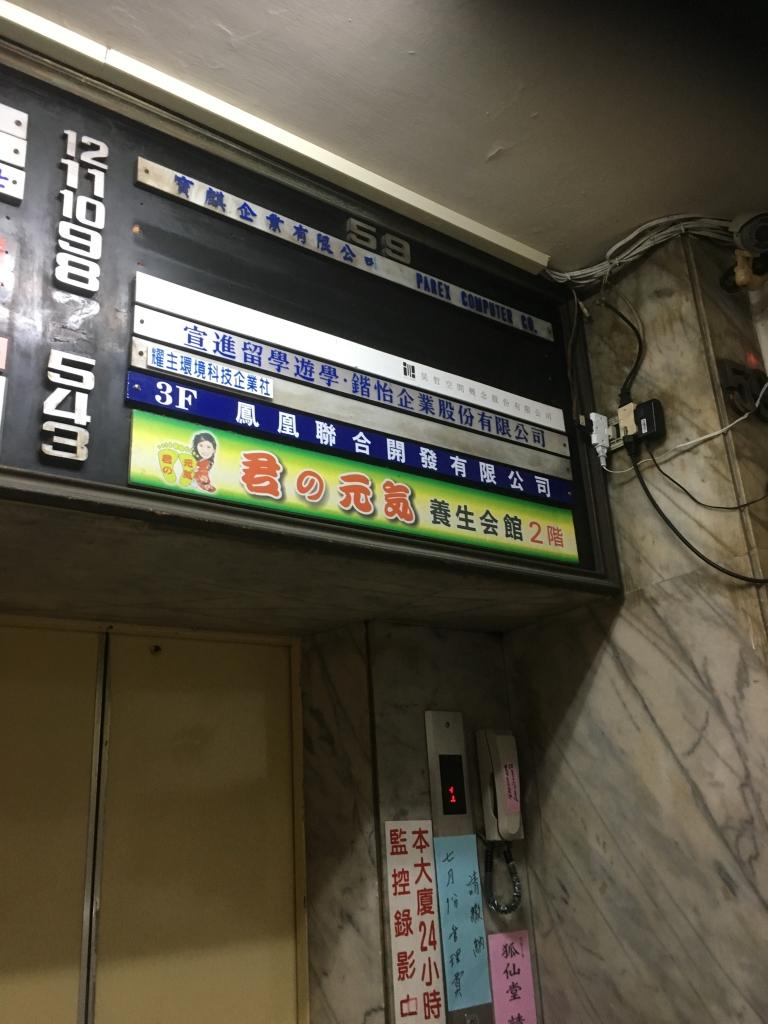 IMG_3104.JPG