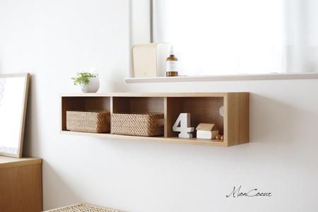 無印良品 壁に付けられる家具&ラタンのカゴ