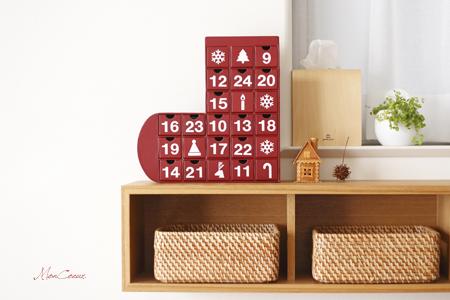 無印アドベントカレンダー