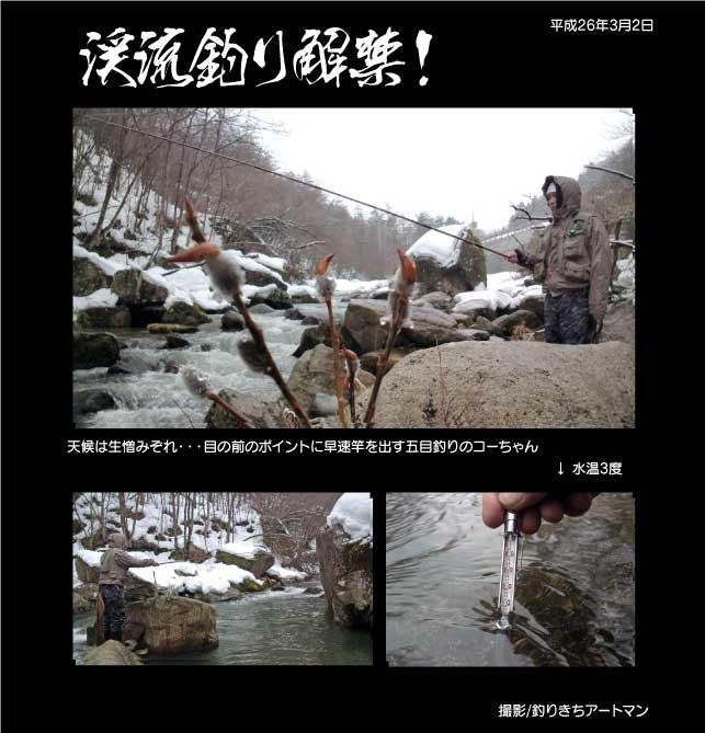 1川.jpg