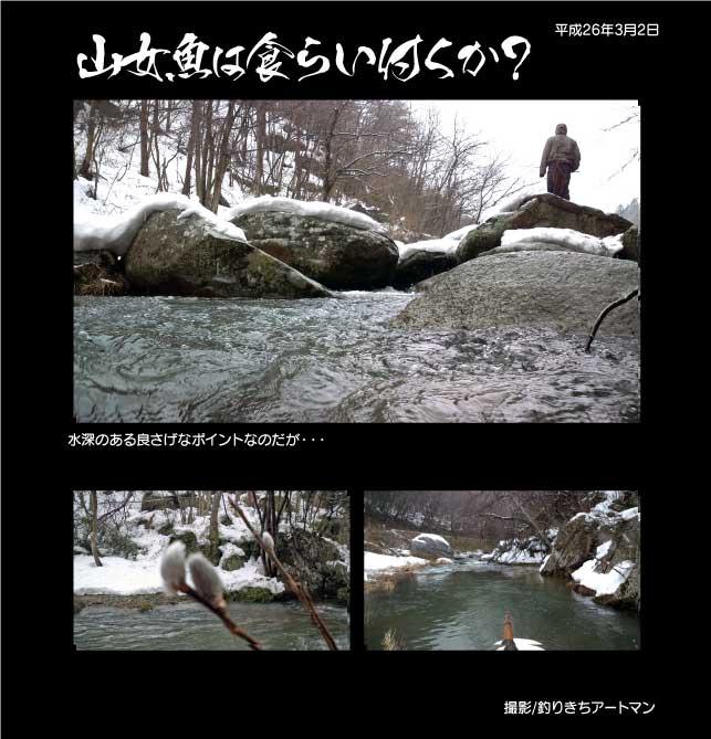 2川.jpg