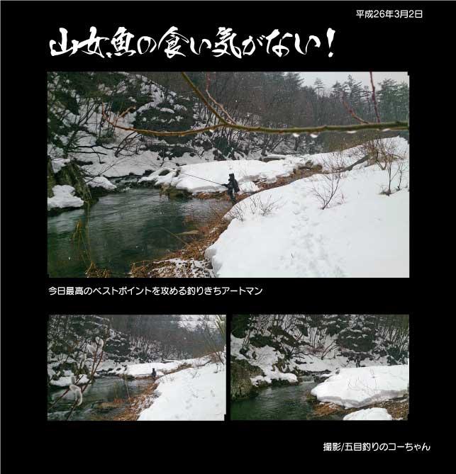 3川.jpg