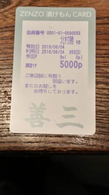 20180805_184920_HDR.jpg