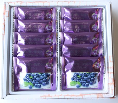 つくばの青い果実のラングドシャ  10個 中身.jpg
