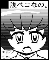 幻のこみトレ30カット