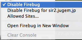 firebug to enable