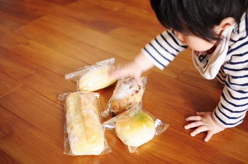 パンをとる