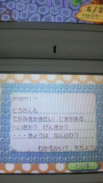 2009062117390000.jpg