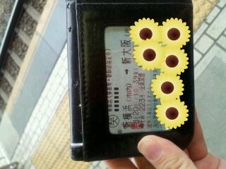 rakugaki_20110820_0001.jpg