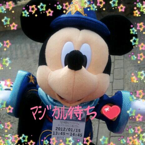 2012-01-15_10.57.20.jpg