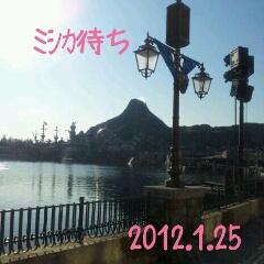 2012-01-25_14.20.03.jpg
