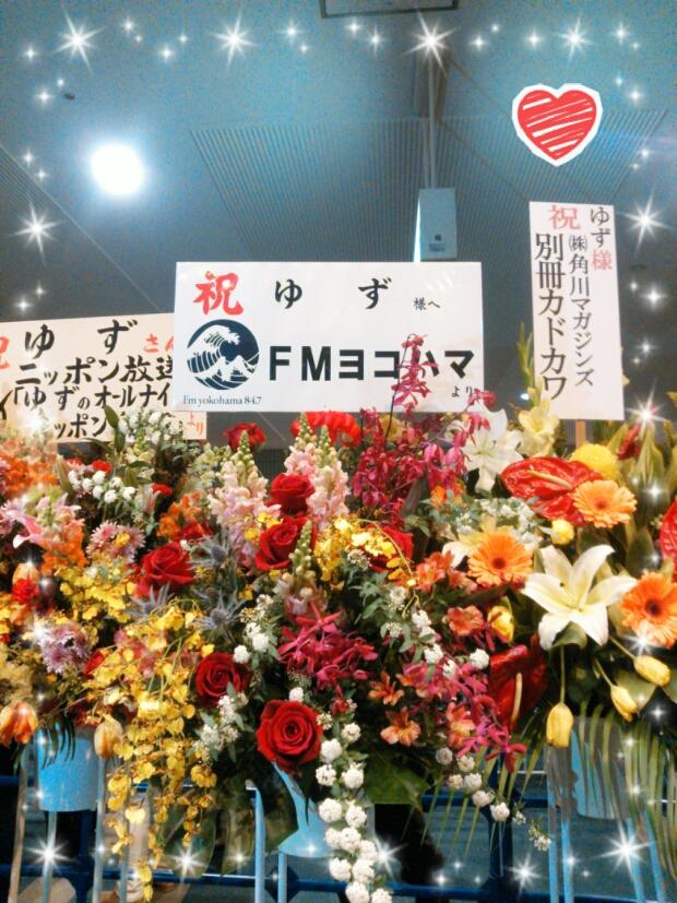 2013-02-11_21.21.40.jpg