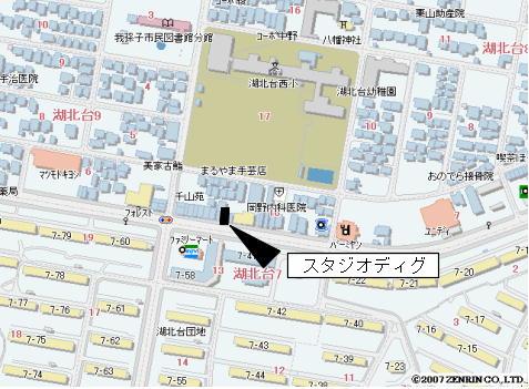 スタジオ ディグ地図