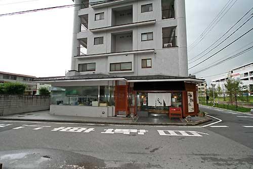 安井家店舗