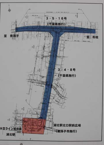 湖北駅北口計画