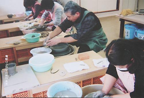 羽二生先生 東日本ガス陶芸教室