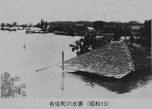 布佐町水害