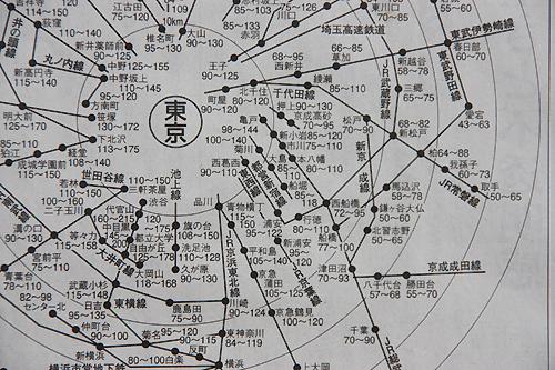 東京圏家賃相場