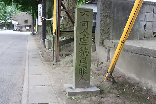 大光寺石碑