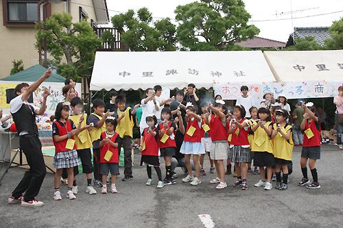 02genki2010.8.jpg