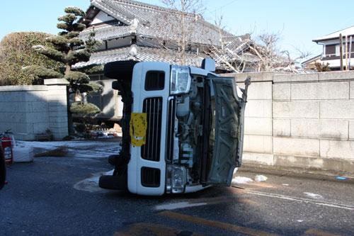 01.交通事故2jpg.jpg