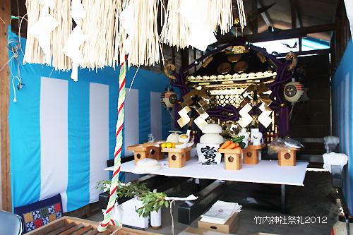 竹内神社祭礼2012.1−1.jpg