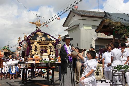 竹内神社祭礼2012.1−2.jpg