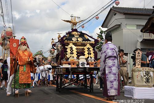 竹内神社祭礼2012.1−4.jpg