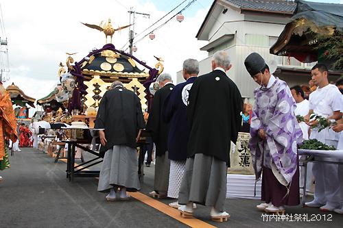 竹内神社祭礼2012.1−6.jpg
