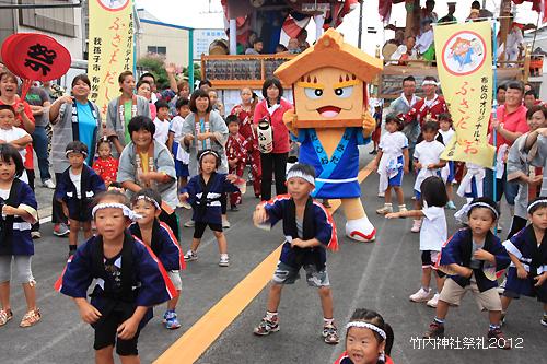 竹内神社祭礼2012.1−8jpg.jpg