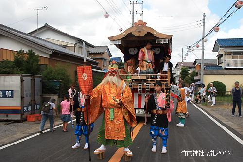 竹内神社祭礼2012.1−10.jpg