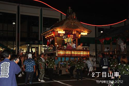 竹内神社祭礼2012.2−1.jpg