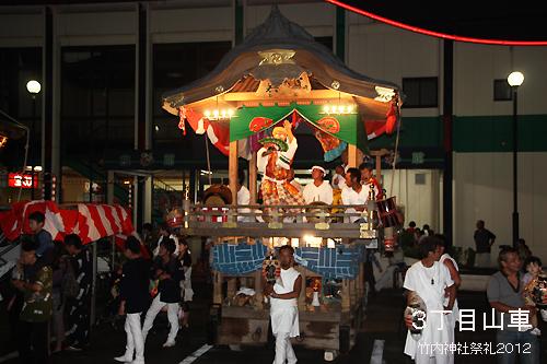 竹内神社祭礼2012.2−2.jpg