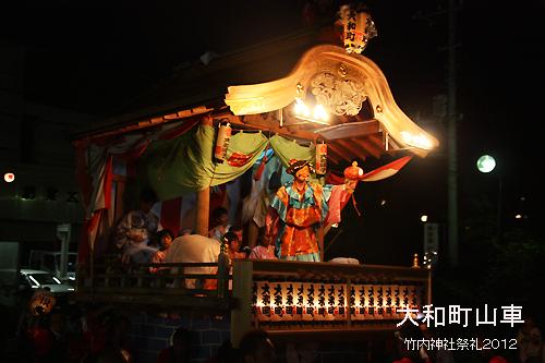 竹内神社祭礼2012.2−3.jpg