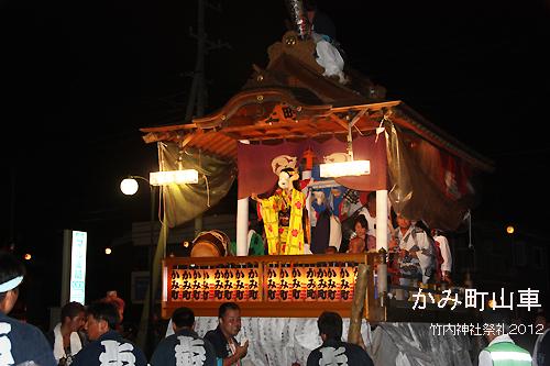 竹内神社祭礼2012.2−4.jpg