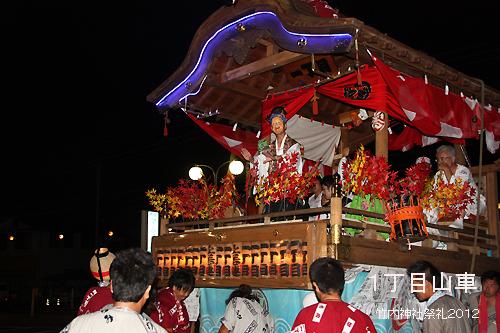 竹内神社祭礼2012.2−5.jpg