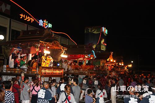 竹内神社祭礼2012.2−6.jpg