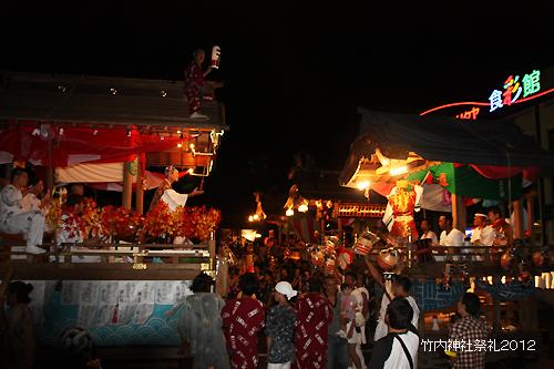 竹内神社祭礼2012.2−7.jpg