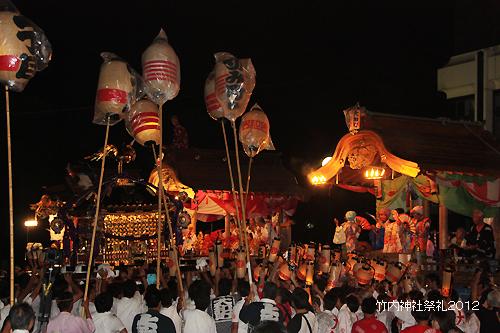 竹内神社祭礼2012.2−9.jpg